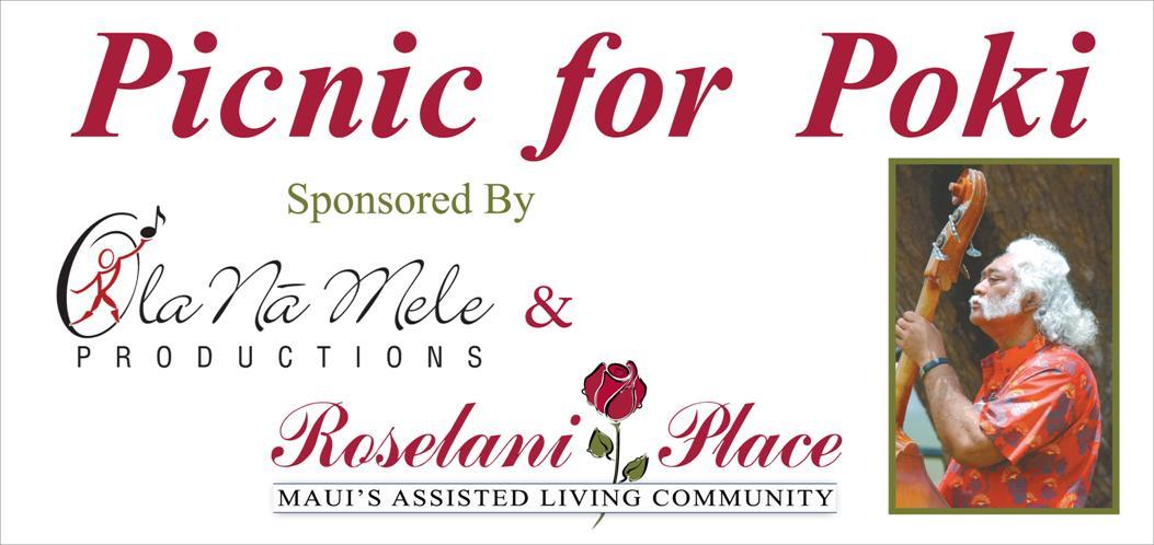 Roselani-Picnic Poki Logo